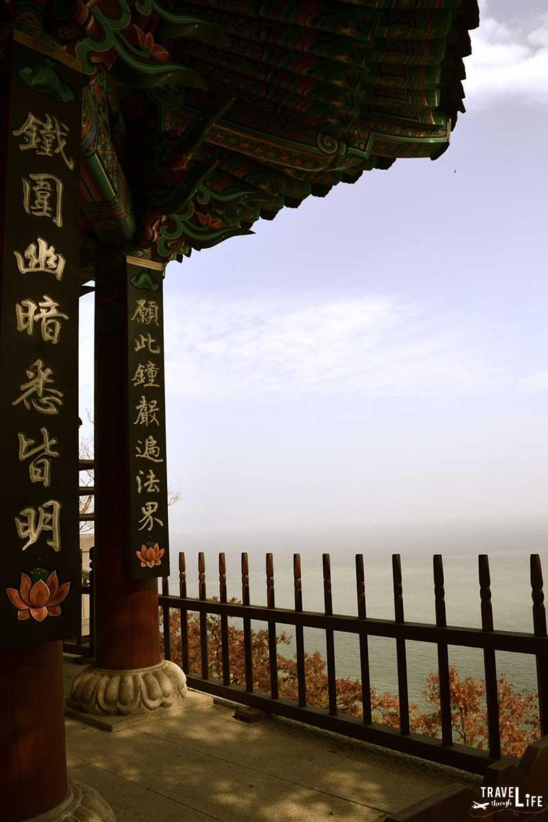Yeosu Korea Hyangiram Buddhist Hermitage