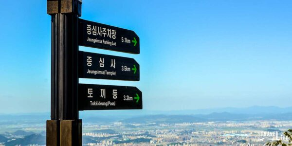 Visiting Mount Mudeung National Park in Gwangju South Korea Travel