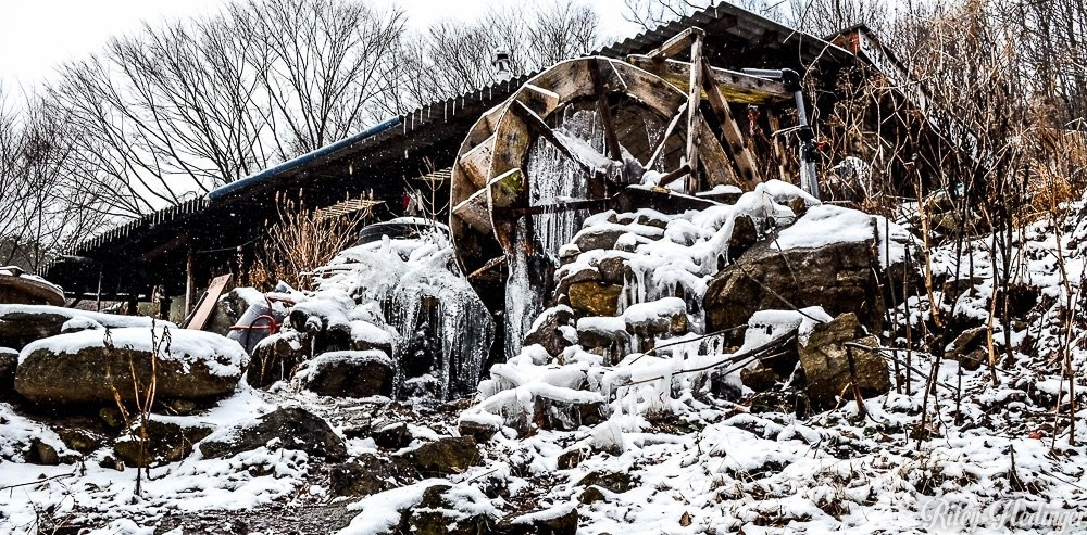 Frozen Water Wheel, Suncheon Hike
