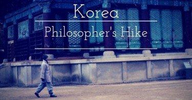 Korea, Suncheon Philosopher's Hike