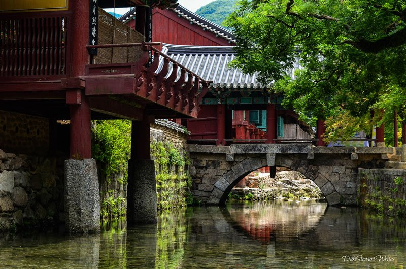Songgwangsa Temple Suncheon South Korea