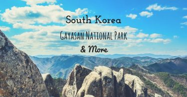 South Korea Gayasan National Park by Duke Stewart