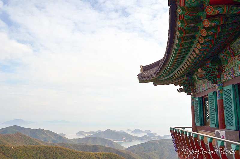 Boriam Buddhist Hermitage South Korea Namhae