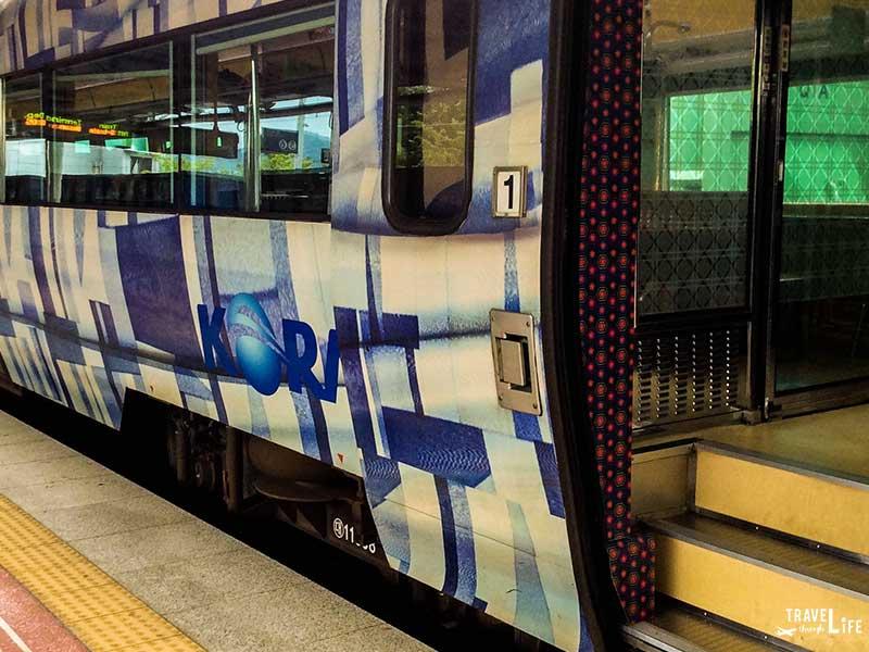 S Train in South Korea
