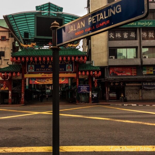 At the Entrance of Kuala Lumpur's Chinatown, Malaysia
