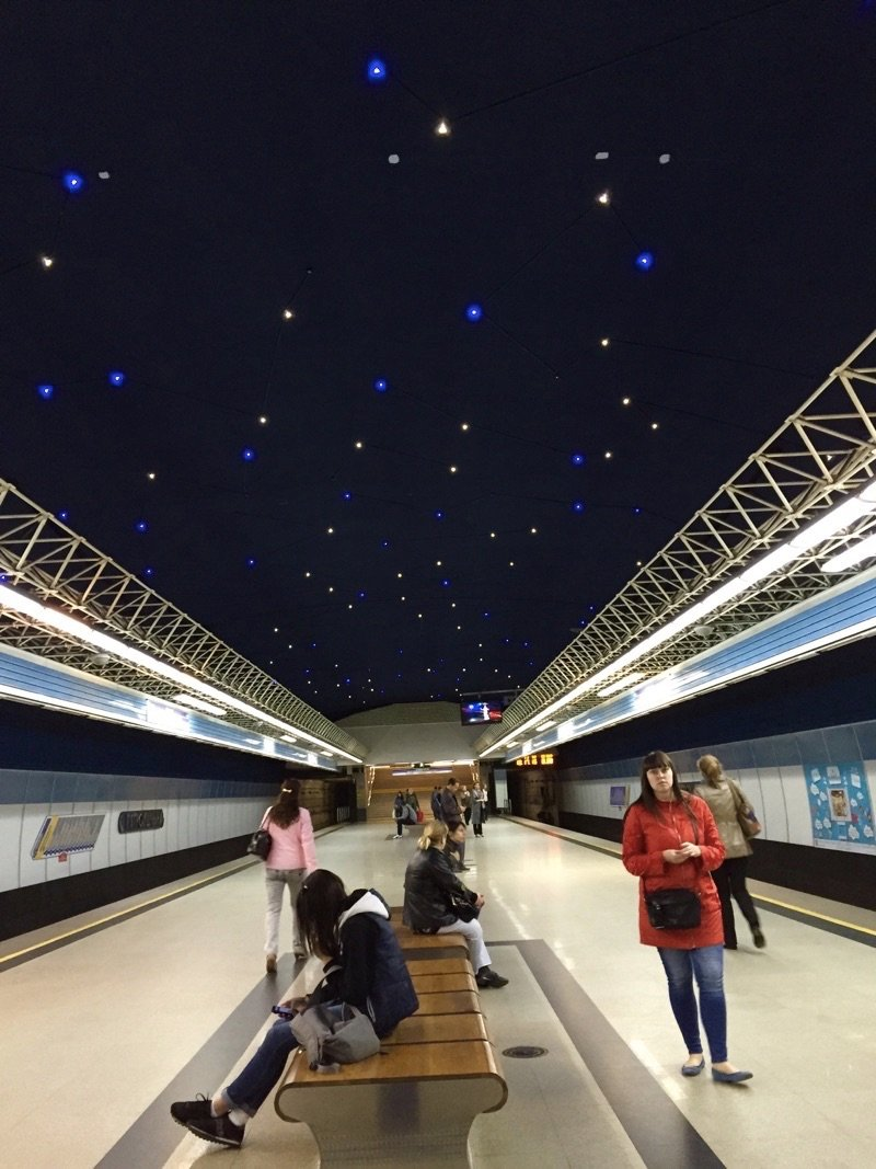 Metro Station In Minsk, Belarus