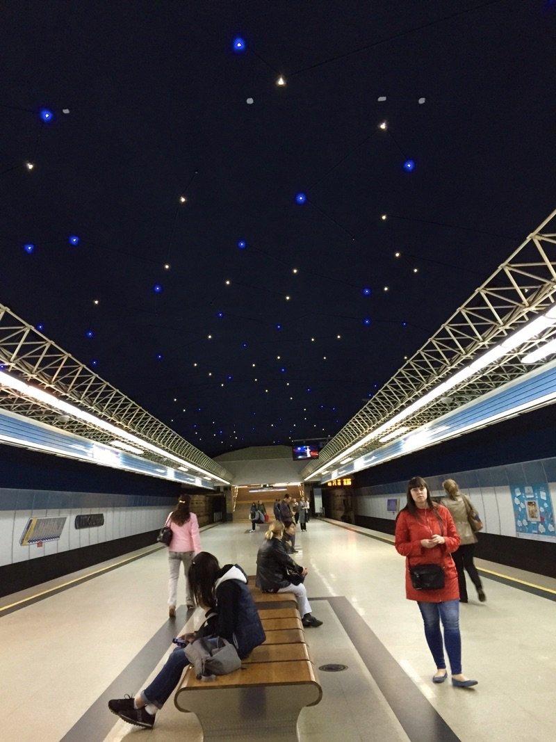 Metro Station In Minsk, Belarus