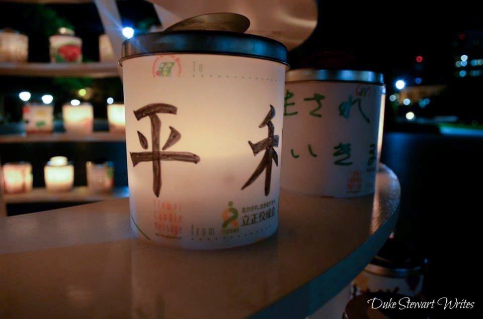 Peace Candle in Hiroshima, Japan