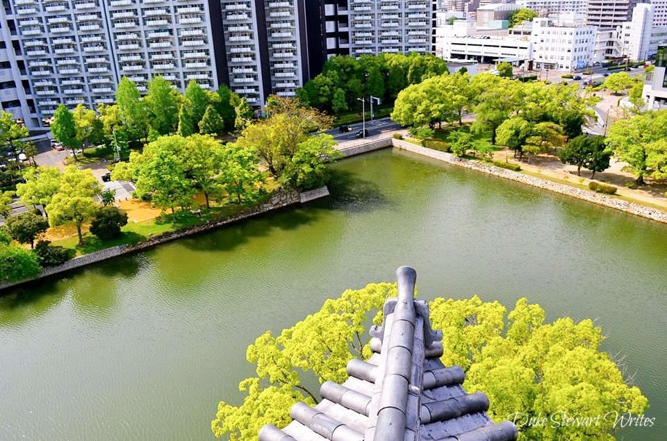 View from the top of Hiroshima Castle in Japan