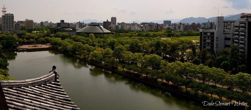 View of Hiroshima from Hiroshima Castle, Japan