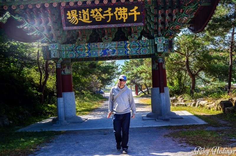 Duke Stewart Hwasun Unjusa Temple Korea