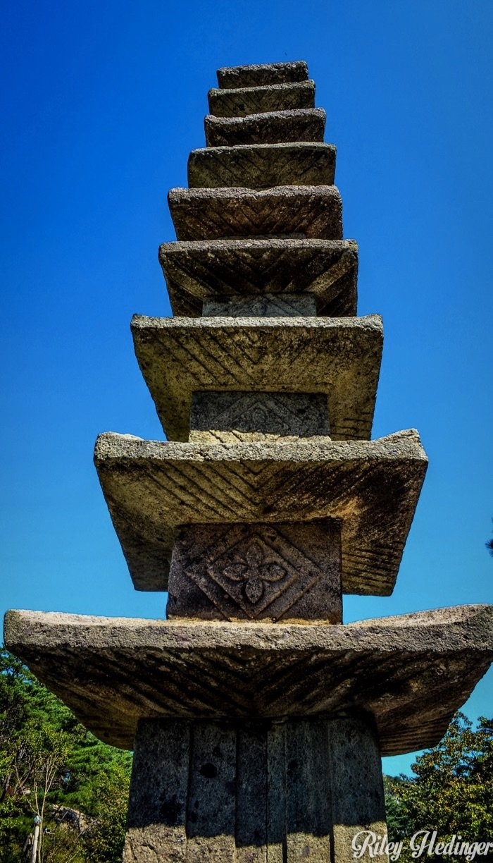 Hwasun Unjusa Temple Stone Pagoda