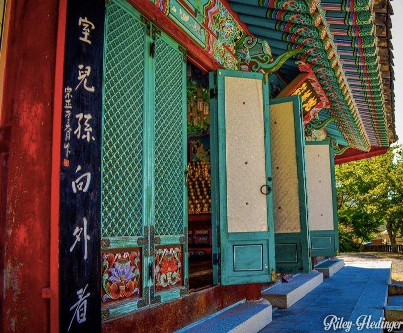 Korea Hwasun Unjusa Temple Prayer Hall