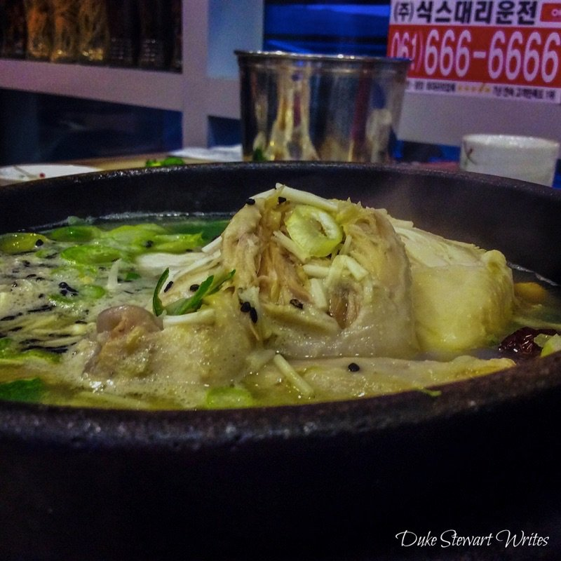 Korean Food Samgyetang Chicken Soup