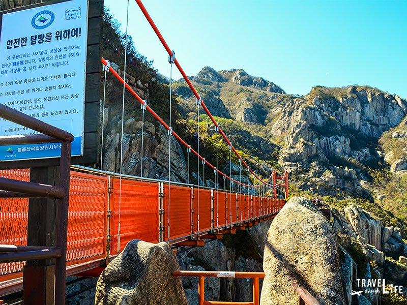 South Korea Travel Wolchulsan National Park