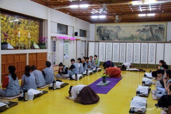 Korea Beomeosa Temple Stay