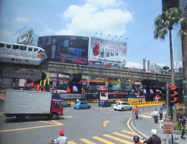 Kuala Lumpur Bukit Bintang Photo by Sally from our3kidsvtheworld.com