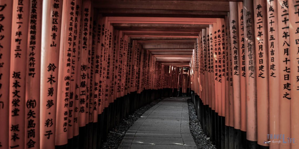 Featured Image of Fushimi Inari Taisha Kyoto Japan Article