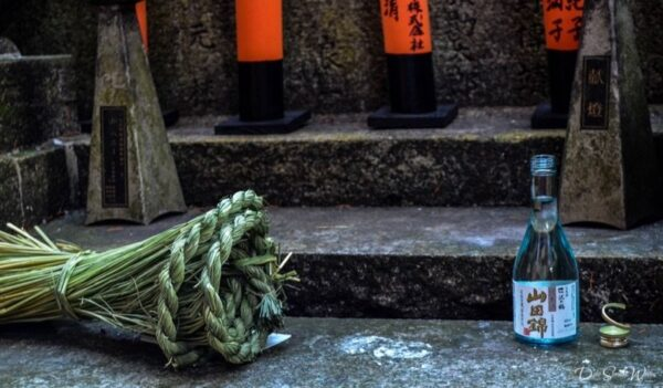 Kyoto Fushimi Inari Shrine Offerings