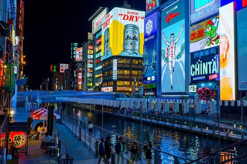 dotonbori-image-via-flickr-by-kristoffer-trolle