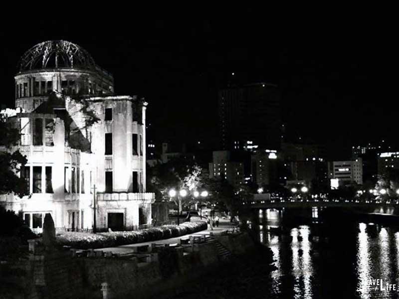Peace Park Hiroshima Japan