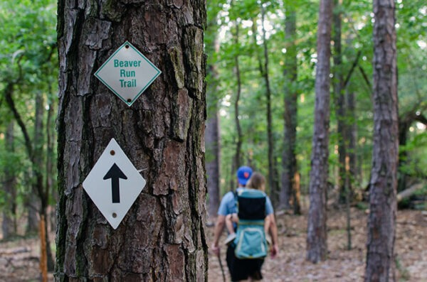 Hickory Knob State Park's Multi-Use Trails are big winners in our books!